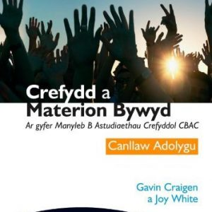 Crefydd a Materion BywydReligion and Life Issues Revision Guide for WJEC GCSE Religious Studies: Specification B, unit 1 (WJEC Religious Education) by Gavin Craigen (2012-10-26)