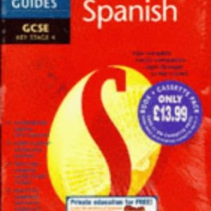 Longman GCSE Study Guides: Spanish pack