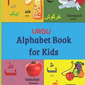Alphabet Book for Kids: Kids Urdu Alphabet Letter Tracing Book with Pictures ,Words and English Translations (Learning Urdu Language)